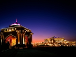 Emirates Palace (���� �2)